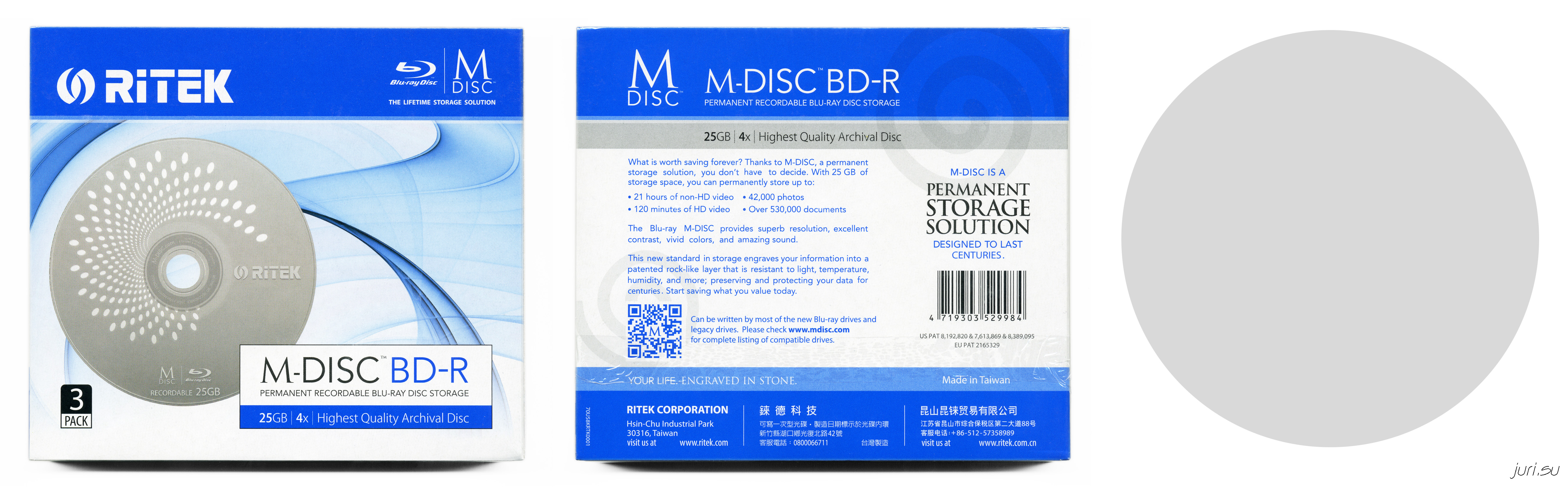 Recordable M-DISC